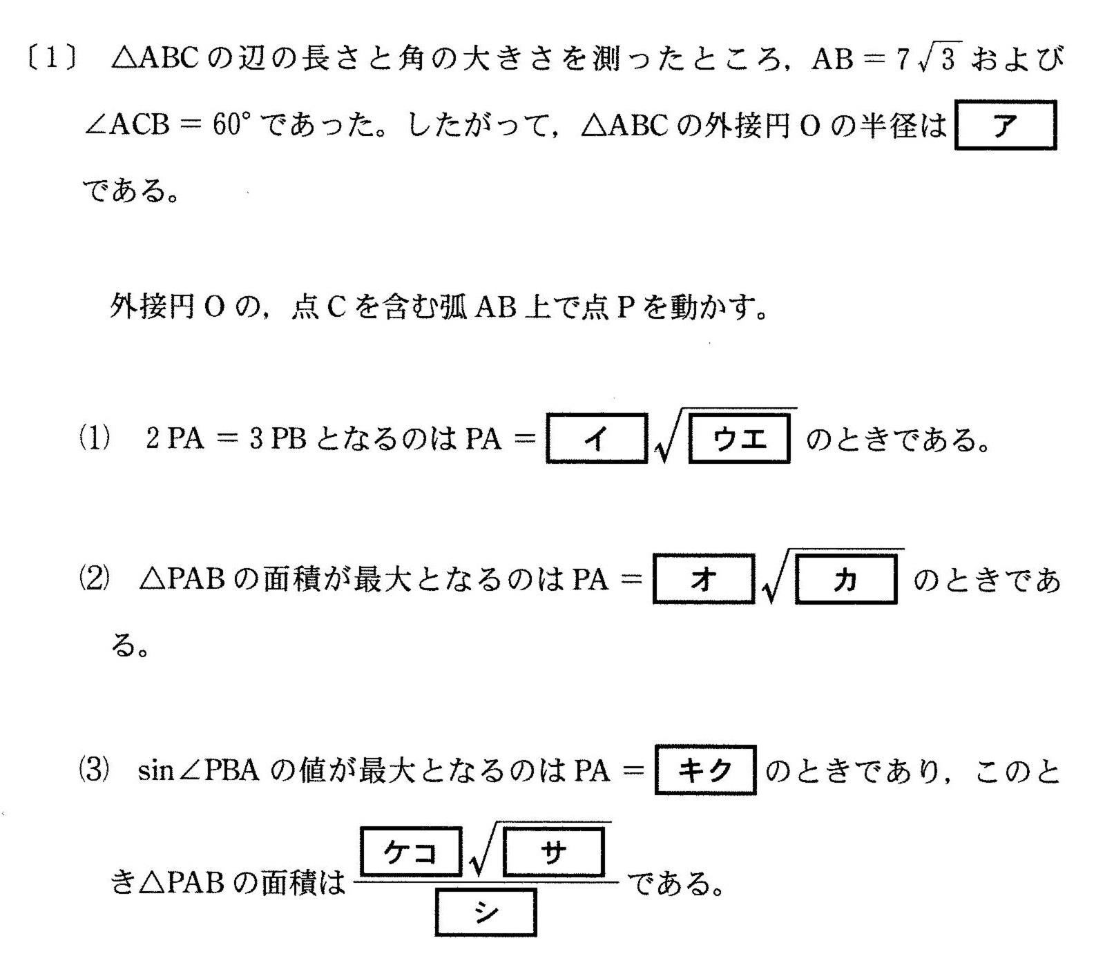 2-1_20181219195803c14.jpg