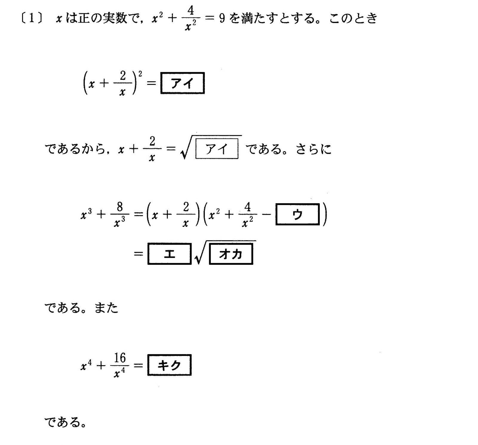 2017IA1-1.jpg
