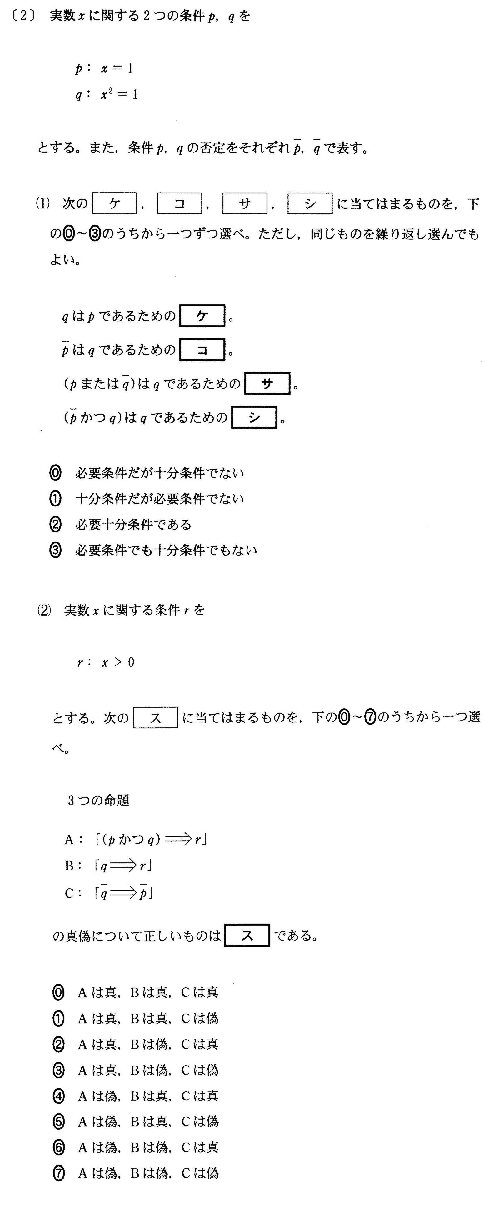 2017IA1-2.jpg