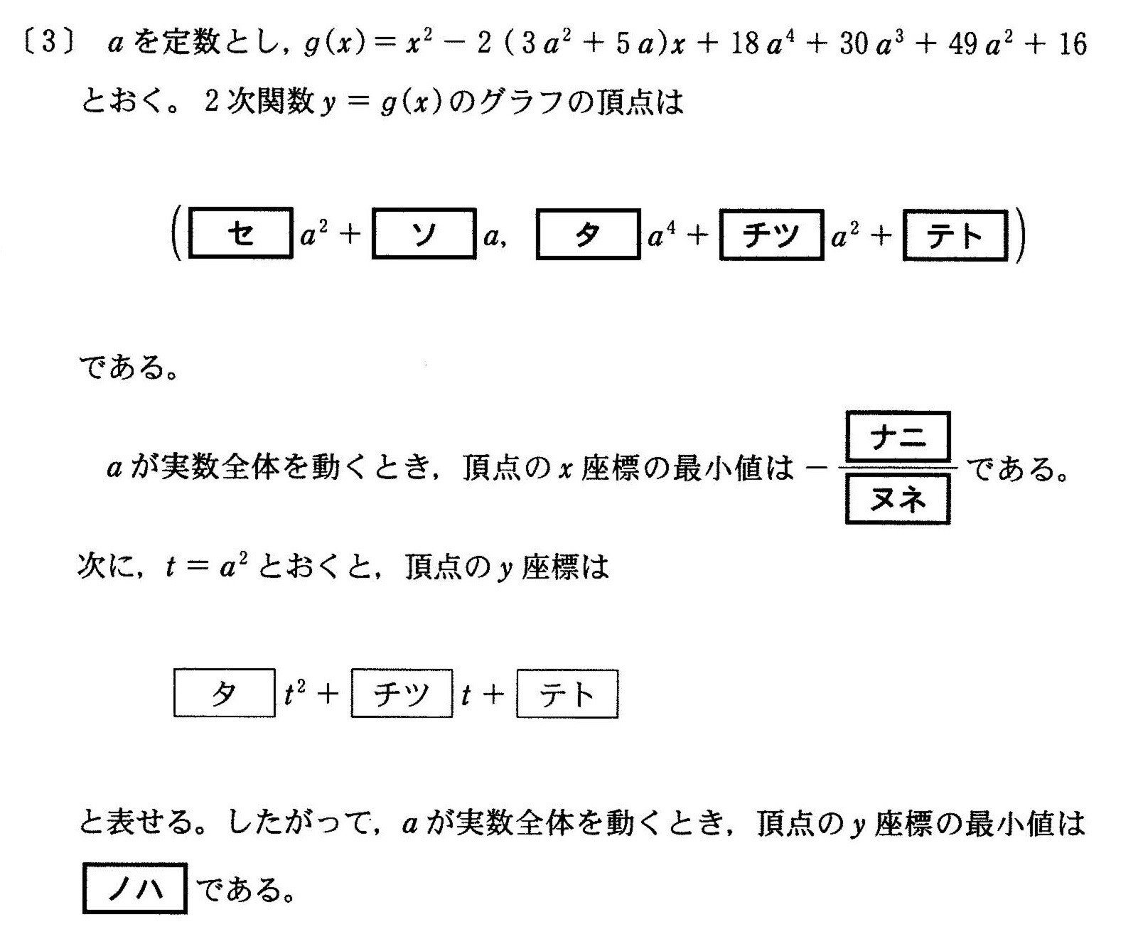 2017IA1-3.jpg