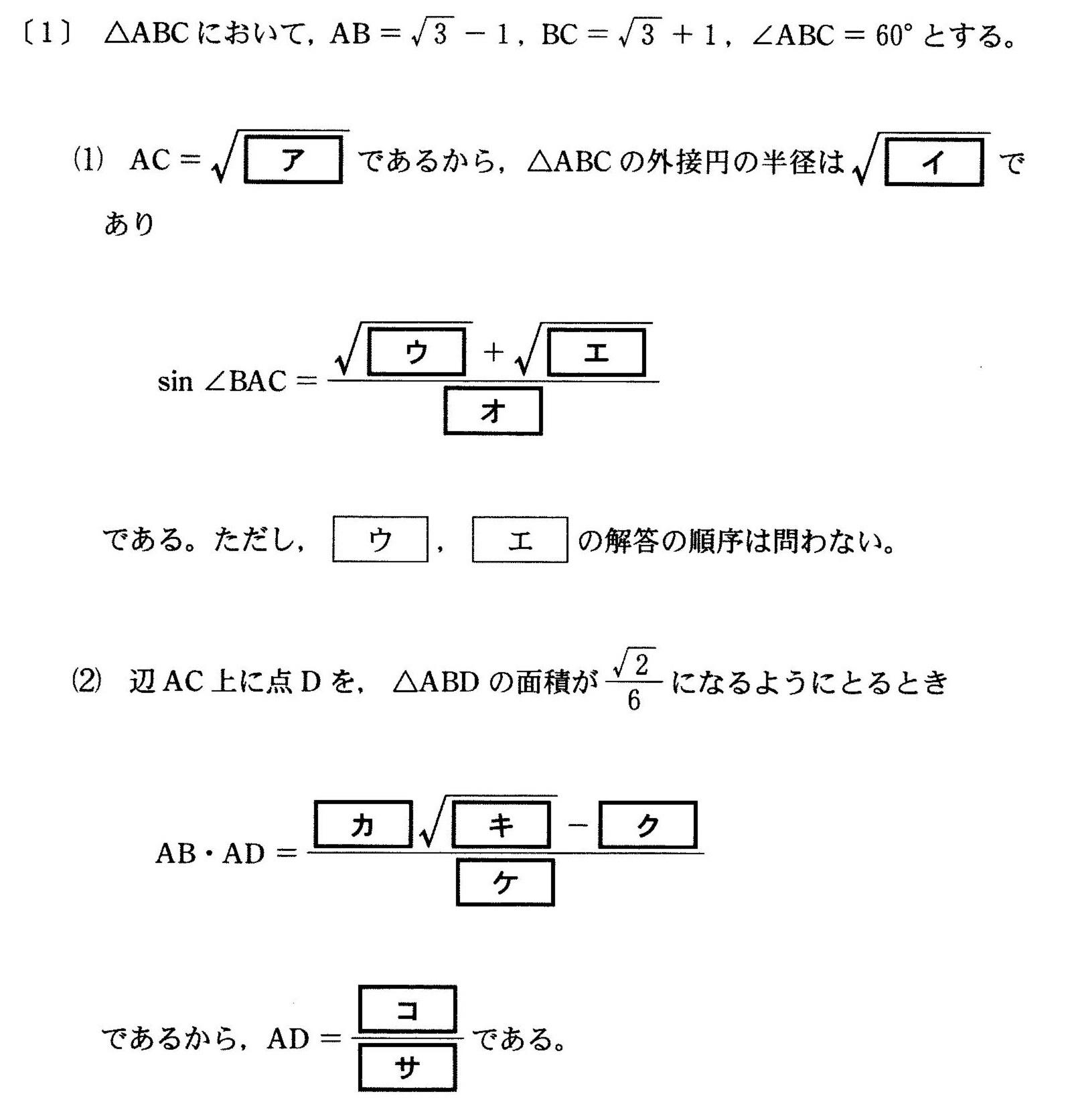2017IA2-1.jpg