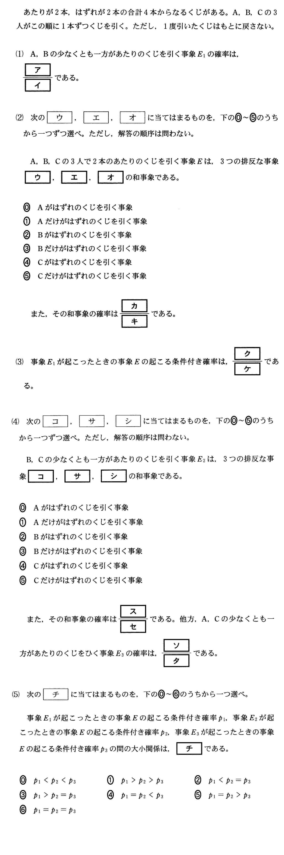 2017IA3.jpg