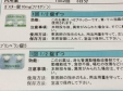 11Dec18-2.jpg