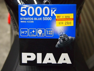 PA141853.jpg