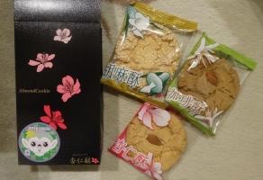 桂花楼クッキー