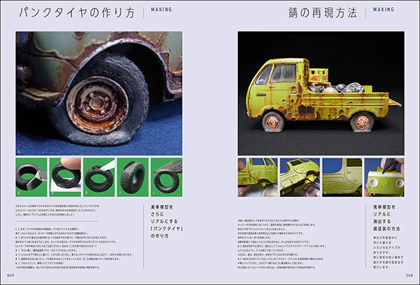 815MrN7V8gL.jpg