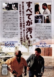 2ガンズ01 (2)