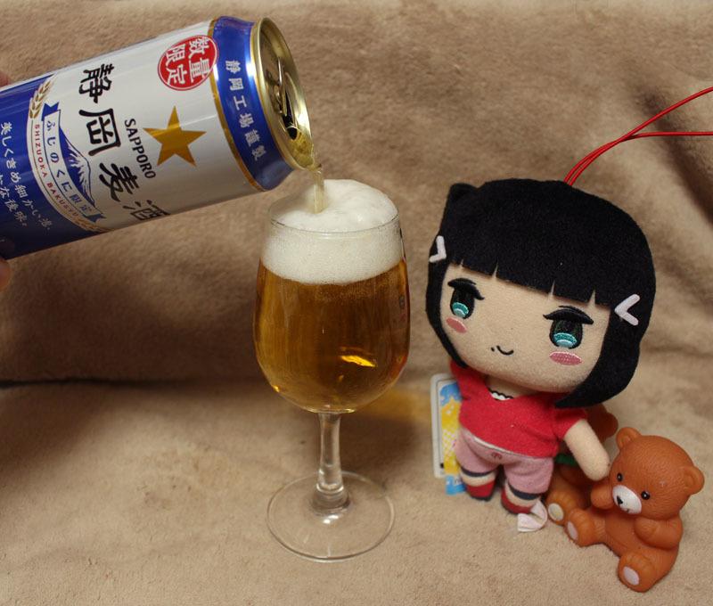 静岡麦酒を注ぐ 黒澤ダイヤぬいぐるみ 190102