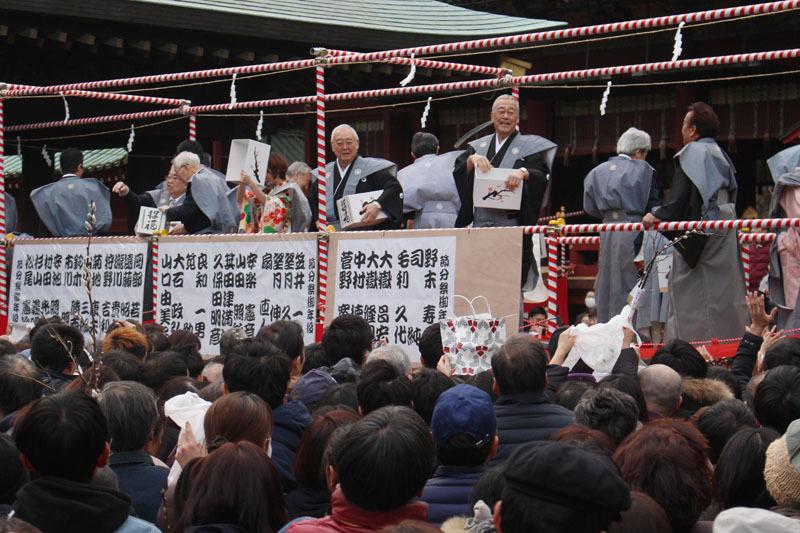 豆まき 浅間神社 190203b