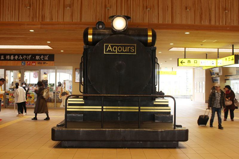 Aqours 2nd LoveLive! に使用されたSLセット 修善寺 190209