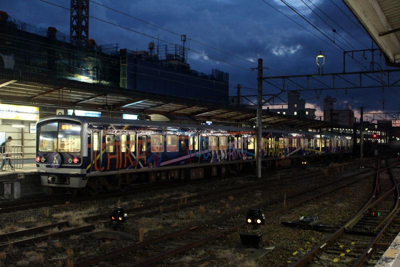 三島駅1番線から9番線停車中のHPTを 190209