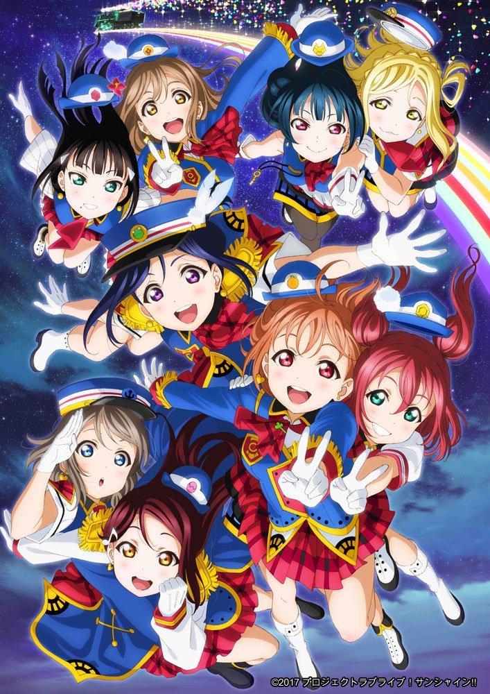 ラブライブ!サンシャイン!!The School Idol Movie Over the Rainbow