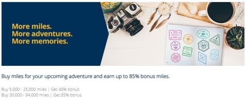 1ユナイテッド航空マイレージプラス 最大85%ボーナス付きでマイルを購入することができます。
