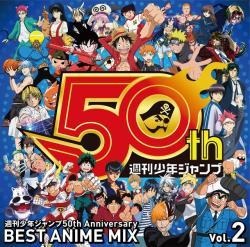 jump50th_anime_fixw_640_hq_convert_20181205221309.jpg