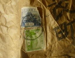 壬生の麻・12銭