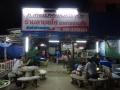 イサーン料理の店