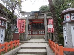 八坂神社内の蛭子社