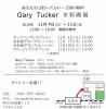 s-IMG_20181030_0002.jpg