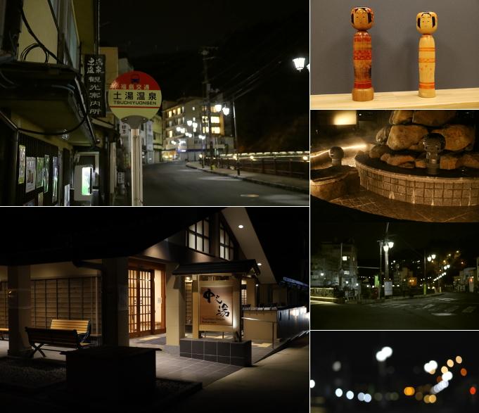 夜の土湯温泉街