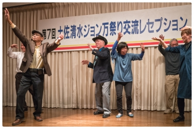 ジョン万祭りレセプション 2018