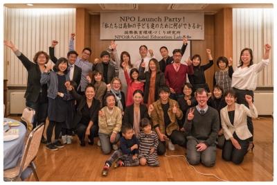 国際教育環境づくり研究所 NPO法人 Global Education Lab 高知