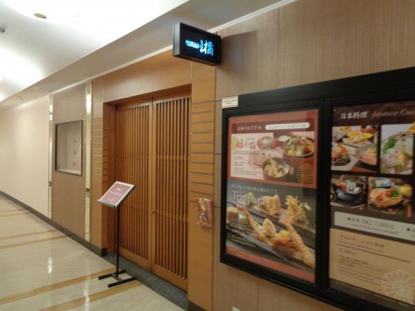 10/27 新阪急ホテル 橘