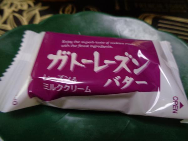 11/20 家食・蒸し鶏ゴマ油オープントースト