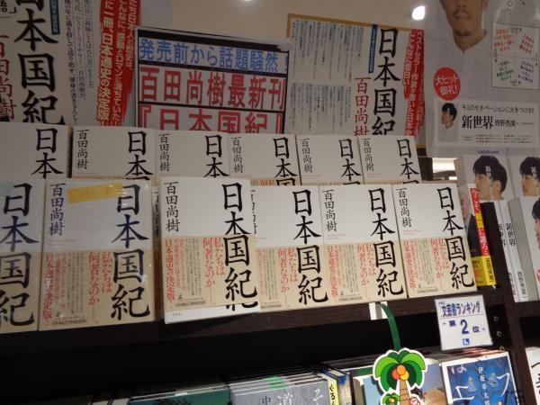 11/26 家食・かき揚うどん