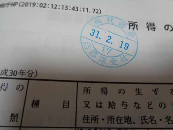 2/19 家食・コロッケ卵とじ丼