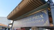 H31静岡競輪GP