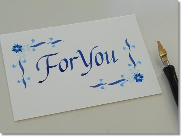 釧路芸術館 2019年大人の家庭科&お気軽アート教室 カードサンプル1