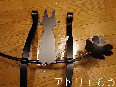 アトリエそうオリジナルデザインのロートアイアン風アルミ製妻飾りです。可愛い猫をモチーフをワンポイント加えた素敵な妻飾りです。