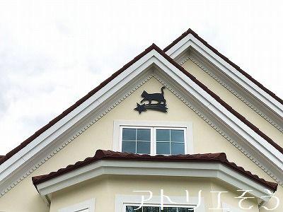 アトリエそうデザイン制作のオーダーメイド妻飾りと表札です。ロートアイアン風アルミ製の猫をモチーフにした素敵な妻飾りや表札の設置写真です。