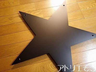 アトリエそうデザイン制作のオーダーメイドアルミ妻飾りです。ロートアイアン風ステンレス製の星をモチーフにした素敵な妻飾りの写真です。