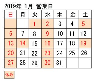 20191.jpg