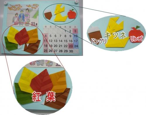 11月のカレンダーの見本