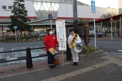 ①箱崎駅前