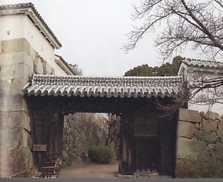 姫路城いの門