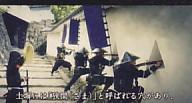 姫路城鉄砲を撃つ