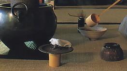 茶の湯道具