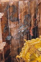 佛通寺佛殿天井の龍