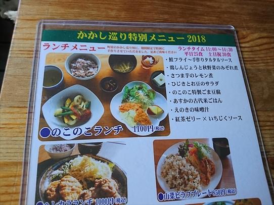 cafe8_201810161442264a0.jpg