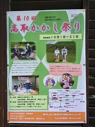 cafe_2018101614321953d.jpg