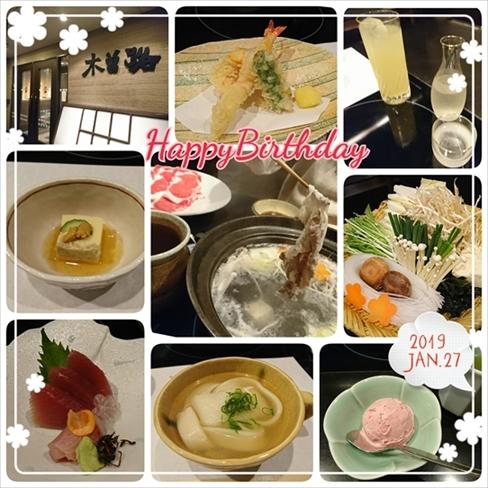 dinner1_201902051853425e7.jpg