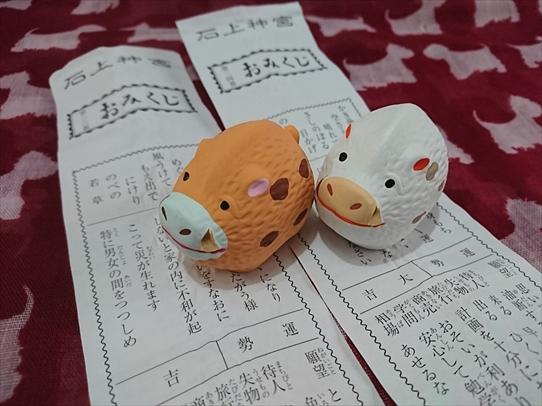 isonokamijinguu12.jpg