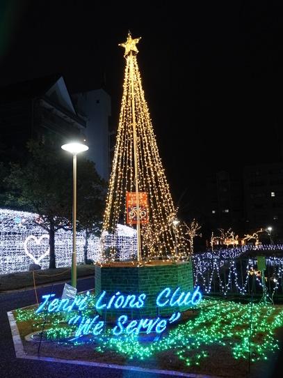 park22_201812281940283ae.jpg