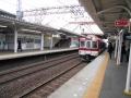 190303丹波橋乗り換えで奈良へ
