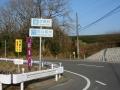 190302月ケ瀬から府県境はすぐ
