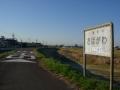 190309秋篠川~奈良口から佐保川の自転車道へ