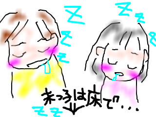 snap_bajiko_20192517956.jpg